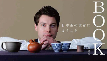 The Books of Japanese Green Tea: Basic Knowledge to Deep Thoughts