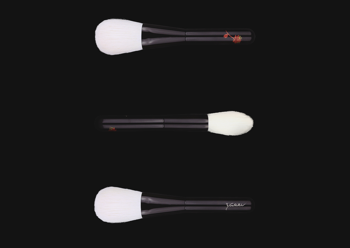 Powder Brush (black) Overview