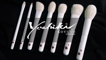 "KOYUDO ""Yoshiki"" Brush in White Handle !"