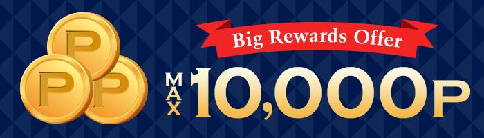 MAX 10,000JPY Cash Back Offer!
