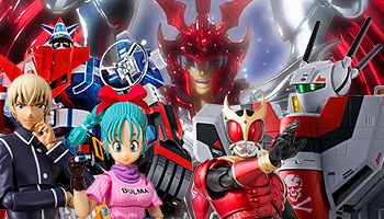 [Bandai Collectors] OCT - DEC release pre-order!!