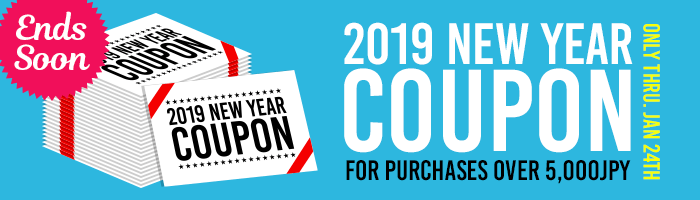 New Year Coupon for Everyone!