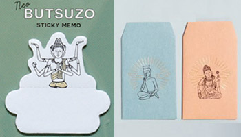 Buddha Stationery Series