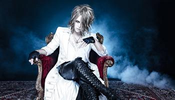 "KAMIJO New Single ""Eye of Providence"" Out on July 24"