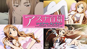 "Sword Art Online ""Asuna Hundred Views"" Memorial Can Badge Series Listed!"