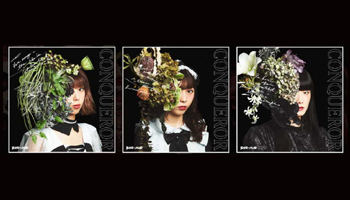 """BAND-MAID """"CONQUEROR"""" Alternate Cover Versions Available to Pre-Order [Proxy Shopping Feature]"""