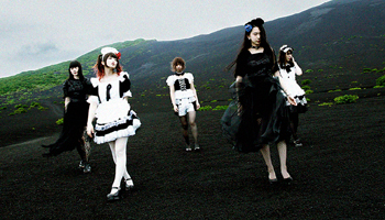 """BAND-MAID 3rd Album """"CONQUEROR"""" Out on December 11, 2019"""