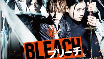 "[25% OFF] ""BLEACH"" Live-action Film starring Sota Fukushi"