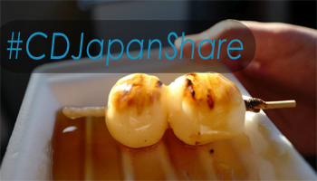 [Apr 15 Updated] #CDJapanShare: Show and Tell Your Favorite Japanese Things