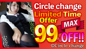 [eBooks] Circle Change Gravure Photo Book MAX 99%OFF!!