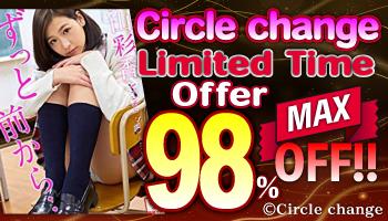 [eBooks] Circle Change Gravure Photo Book MAX 98%OFF!!