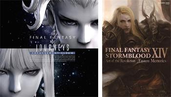 """Final Fantasy"" New BD, BOOK, CD and More!"