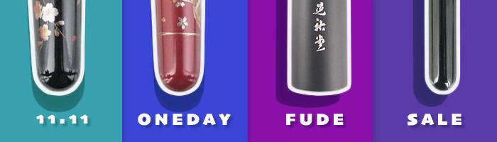 11.11 Makeup brush SALE!