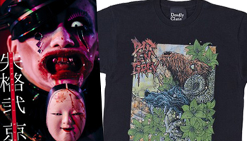 To Buy DIR EN GREY-related Exclusive Collectibles, Feel Free to Request Us [Proxy Pickup]