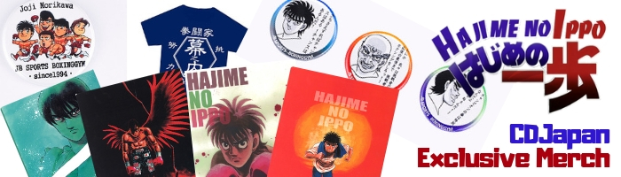 """Hajime no Ippo"" CDJapan Exclusive T-shirts, Badges and more on Pre-order!"