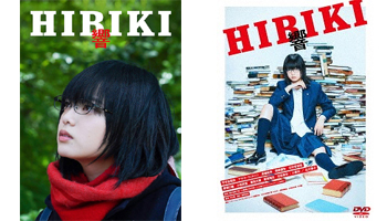 """HIBIKI (Movie)"" starring Yurina Hirate (Keyakizaka46) out MAR 6th!"