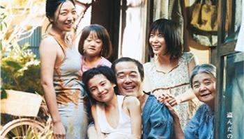 "Hirokazu Koreeda's ""Shoplifters"" on Pre-order!"
