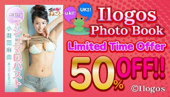 [eBooks] Ilogos Gravure Idols Photo Books 50%OFF