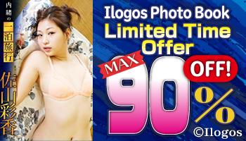 [eBooks] Ilogos Gravure Idols Photo Books MAX90%OFF