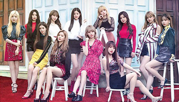 "IZ*ONE Japan 3rd Single ""Vampire"" Solo/WIZ*ONE Editions Pre-order Available [Proxy Shopping Feature]"