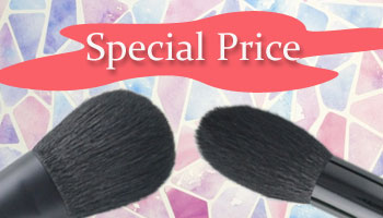 KOYUDO Outlet Brushes on Special Price !