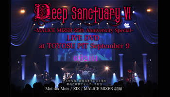MALICE MIZER Live DVD DSVI Pre-order Available Exclusively at CDJapan