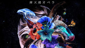 """Matenrou Opera New Album """"Human Dignity"""" is Out on Feb 27"""