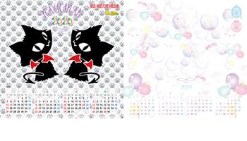 MAXICIMAM 2020 Poster Calendar Giveaway!