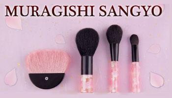 MURAGISHI SANGYO Brush is Now Available!