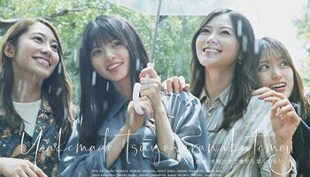 CDJapan : J-POP Idol / Johnny's