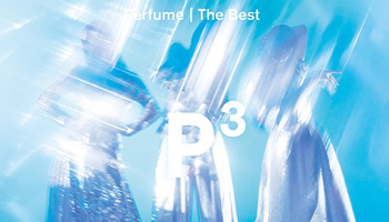 [Unboxing Video Added!] Perfume's 1st Greatest Hits Album Out on September 18