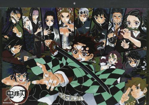 Calendrier One Piece 2020.Demon Slayer Kimetsu No Yaiba Shueisha Comic Calendar 2020