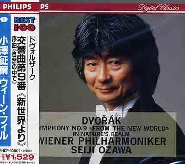 Cdjapan Dvorak Symphony No 9 From The New World