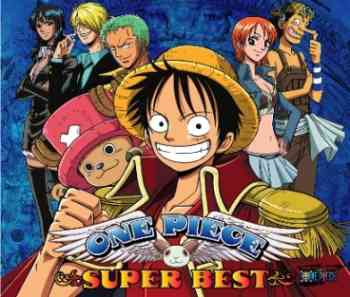 CDJapan : One Piece Super Best...