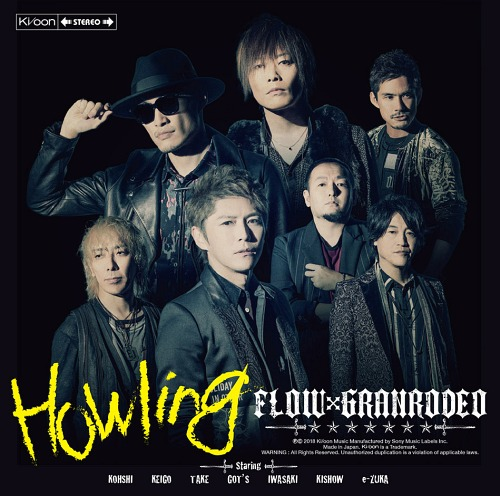 "FLOW >> Single ""Howling"" (Feat. GranRodeo) KSCL-3015"