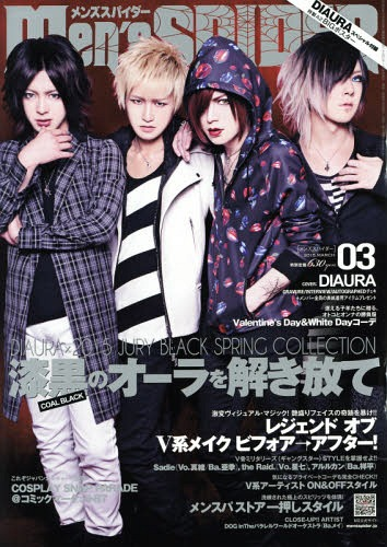 Cdjapan Men S Spider March 2015 Issue Cover Amp Poster