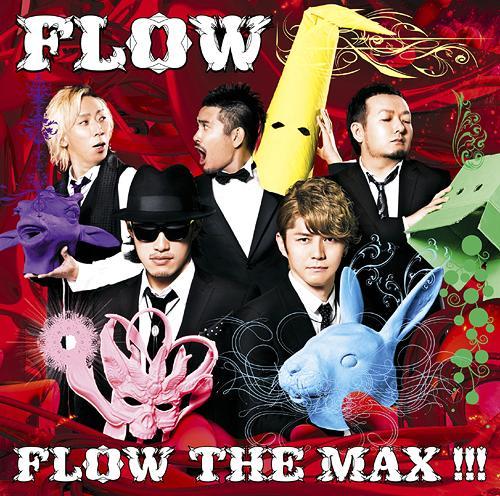 FLOW - HERO -Kibou no uta- (Music Video) - YouTube