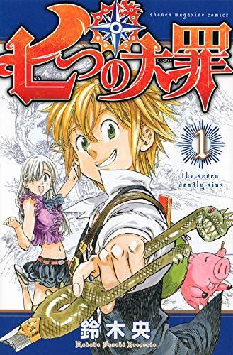 The Seven Deadly Sins Vol.1-41 Complete Set Nakaba Suzuki Manga Comic Japanese