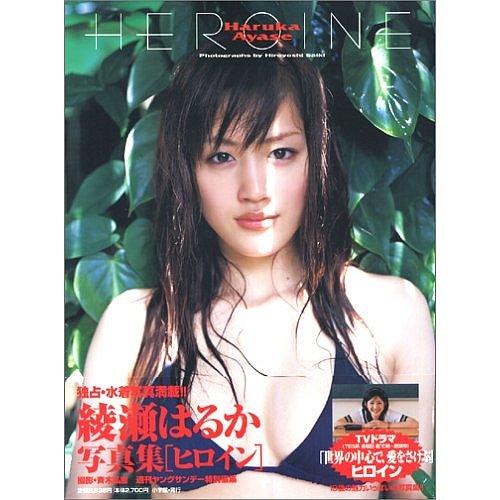 Ayaseの画像 p1_20