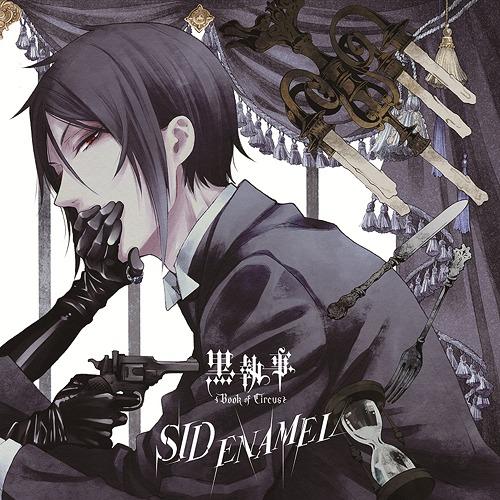 Cdjapan Enamel Limited Pressing Anime Edition Sid Cd