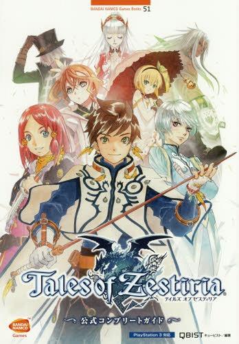 JAPAN Tales of Vesperia Perfect Guide Namco Bandai
