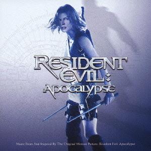 resident evil apocalypse soundtrack