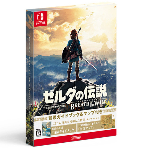 breath of the wild explorers edition