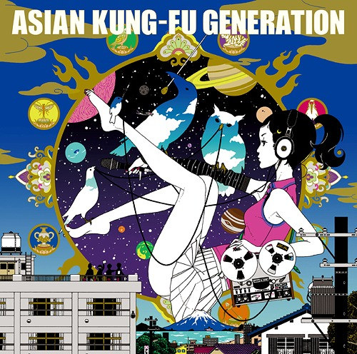Asian kung fu generation sol fa album