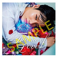 CDJapan : Flame of Love [w/ DVD, Limited Edition] Taemin CD
