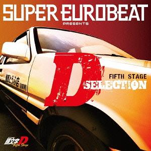 cdjapan super eurobeat presents initial d fifth stage d selection shipping within japan only. Black Bedroom Furniture Sets. Home Design Ideas