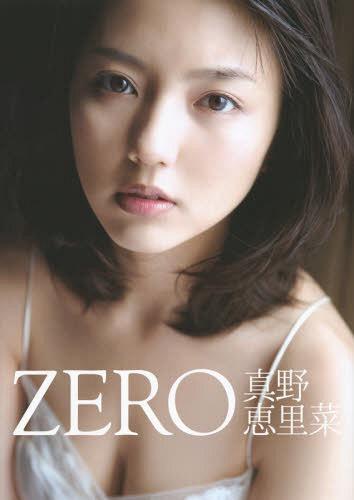 Cdjapan Mano Erina Photobook Quot Zero Quot Nishida Koki Sato