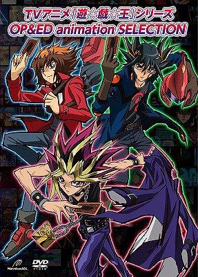 cdjapan yu gi oh yugioh anime series op ed animation