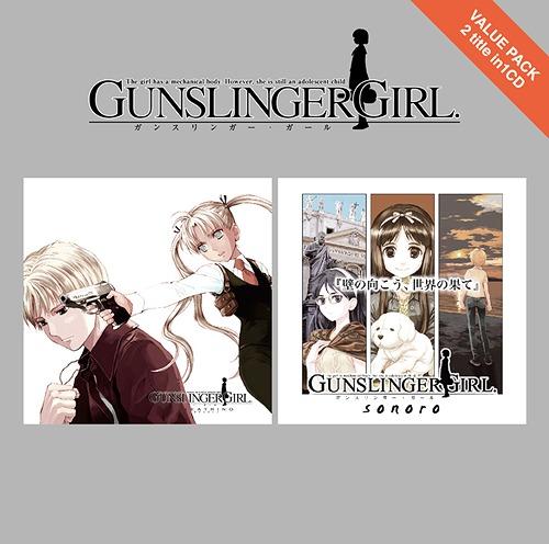 Gunslinger girl il teatrino soundtrack agree