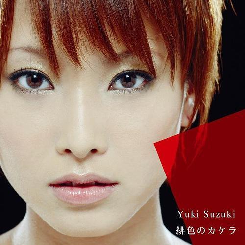 CDJapan : Hiiro no Kakera [CD+DVD] [Shipping Within Japan Only] Yuki